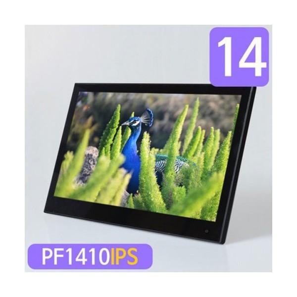 [카멜]  PF1410IPS (정품)