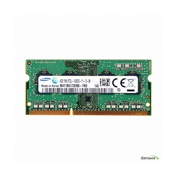 [삼성전자]  노트북 DDR3 4G PC3L-12800 1.35V (중고, A/S 1개월)