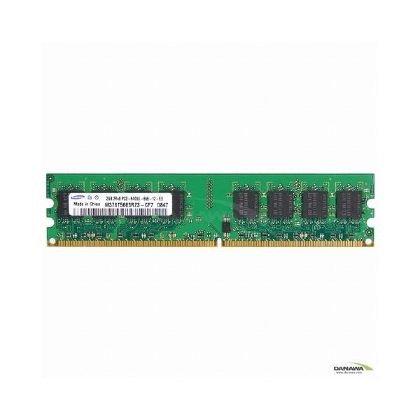 [삼성전자]  DDR2 2G PC2-6400 (중고, A/S 1개월)