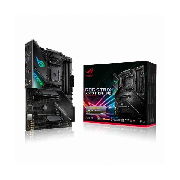 [ASUS] ROG STRIX X570-F GAMING 아이보라 (AMD X570/ATX)
