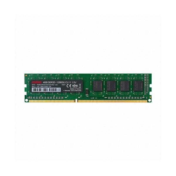 [이메이션]  DDR3 4G PC3-12800 CL11