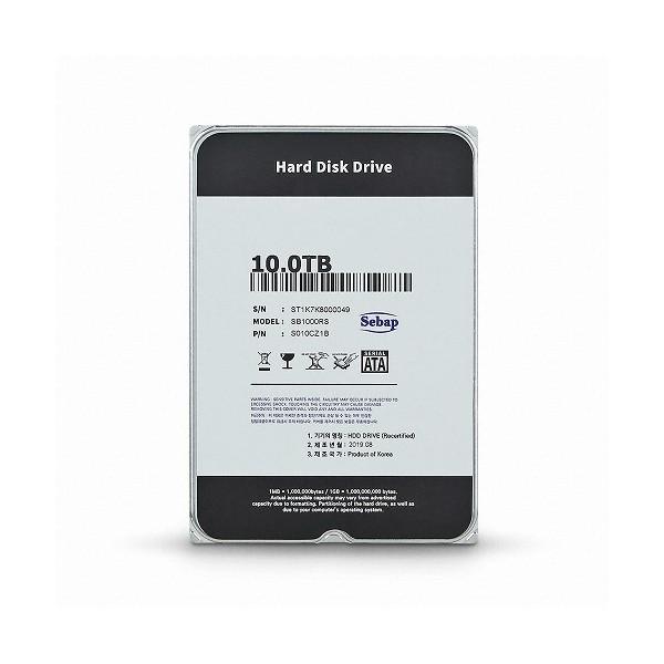 [Sebap]  Amigos HDD 10TB SB1000RS (3.5HDD/ SATA3/ 5400rpm/ 256MB/ PMR/ 리퍼비시)