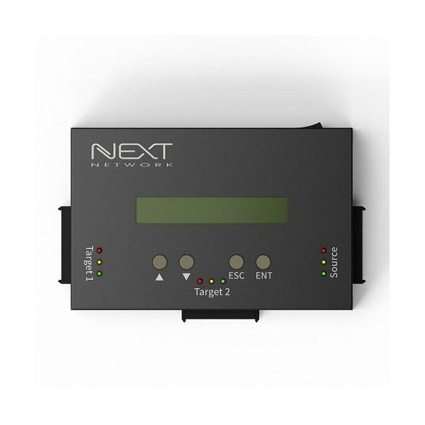 [EzNet]  NEXT-DC102P 하드복사기 (1:2 HDD/SSD 스마트 복사/완전삭제기)