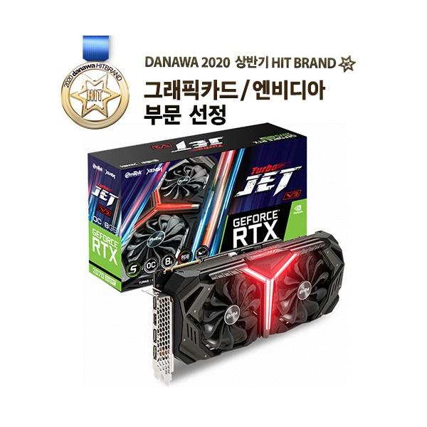 [이엠텍] XENON 지포스 RTX 2070 SUPER TURBO JET V2 OC D6 8GB