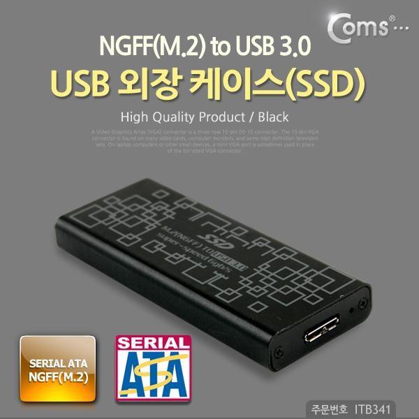 [컴스마트] COMS Coms USB 외장 케이스(SSD), Black /USB 3.0, NGFF(M.2) ITB341[ITB341]