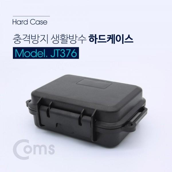 [COMS] 컴스 Coms 충격방지 하드 케이스(생활 방수)  Black / 161*110.5*52mm[JT376]