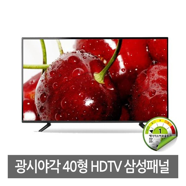 [큐브코리아] 큐브코리아 큐브코리아 EXE-400FHDT 광시야각 삼성정품패널LED TV