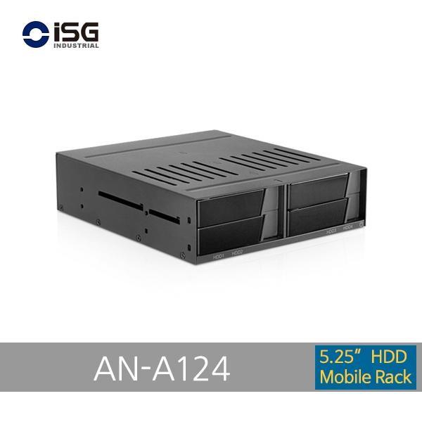 [ISG]  AN-A124 2.5용 SAS/SATA HDD 4개장착 하드랙