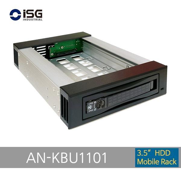 [ISG]  AN-KBU1101-BK 2.5/3.5 HDD 겸용 장착용 하드랙