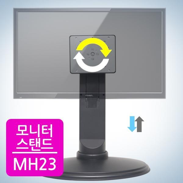 [카멜] 카멜인터내셔날 MH-23