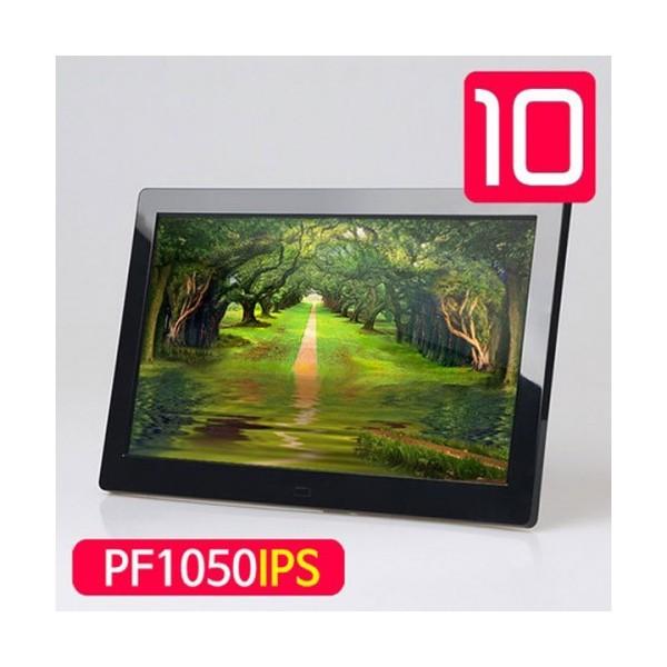 [카멜]  디지털 액자 PF1050IPS [10형/IPS광시야각] 화이트
