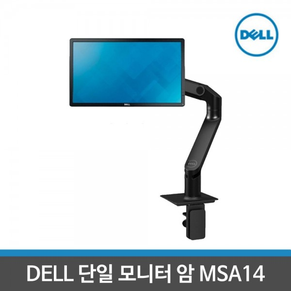[DELL]  정품 MSA14 단일 모니터 암 스탠드
