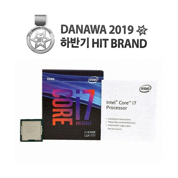[인텔] 코어 i7-9세대 9700K (커피레이크-R) (병행수입 박스) (쿨러미포함)