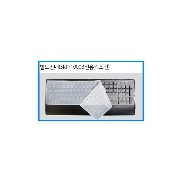 [삼성전자]  SKP-1000b 실리콘키스킨