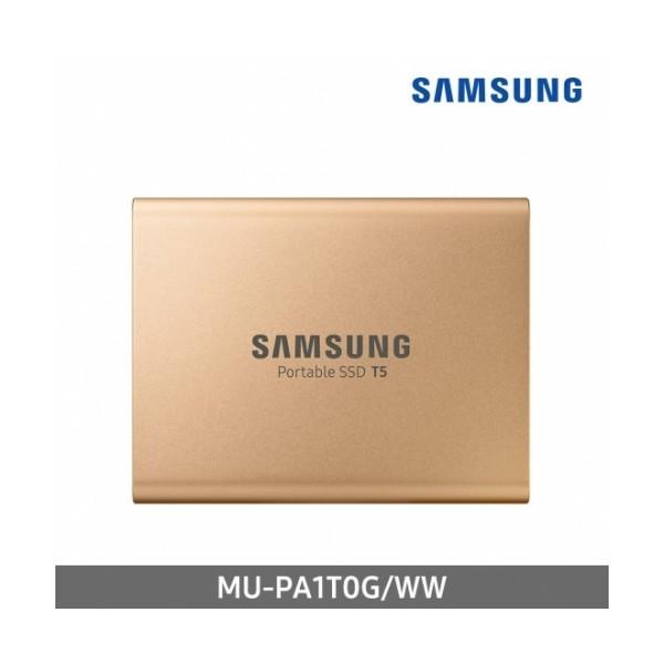 [삼성전자]  T5 Portable 1TB (골드) + 파우치증정 (즉시할인 2천원 무조건 증정)