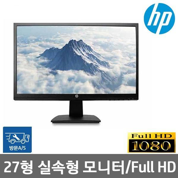 [HP]  27o Display