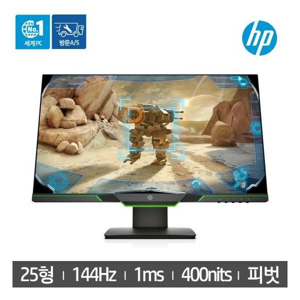 [HP]  HP 파빌리온 25X