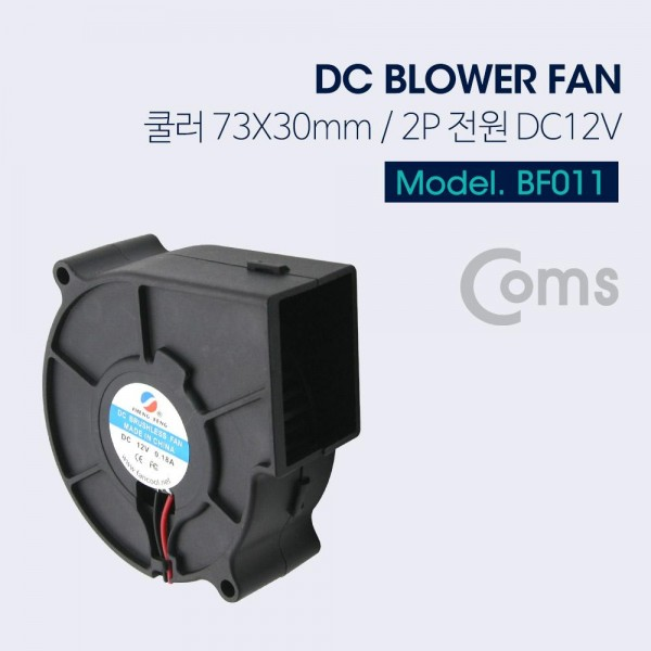 [Coms]  쿨러(Blower Fan), 73mm X 30mm [BF011]