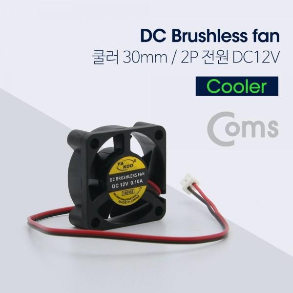 [Coms]  쿨러 VGA 30mm / 2P 전원 / DC 12V [ND778]