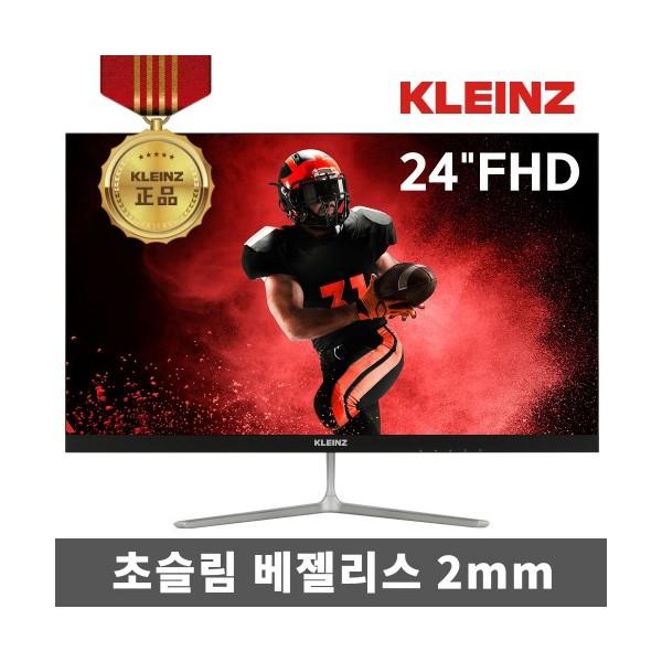 [클라인즈] 클라인즈 [클라인즈] K24ME3 [무결점] K24MF후속 * 삼성 정품 패널 *