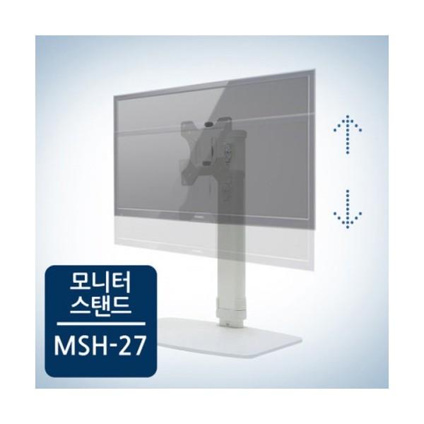[카멜]  스탠드형 브라켓 MSH-27 화이트 [12~27형]