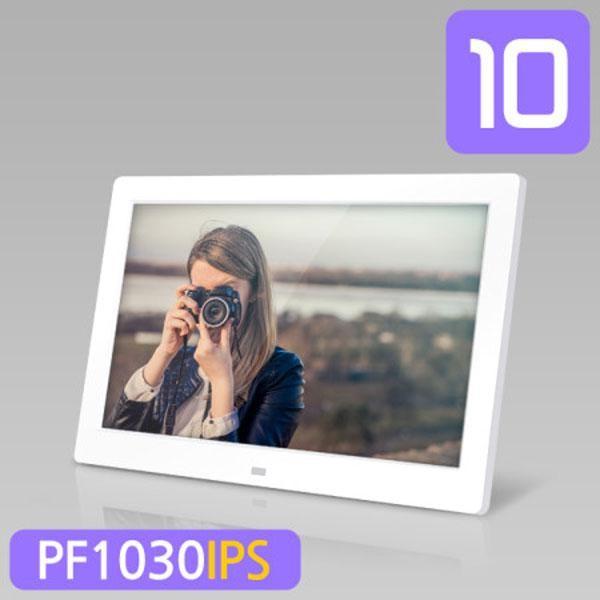 [카멜]  디지털액자 PF-1030IPS [10인치] 사진/동영상 [화이트]