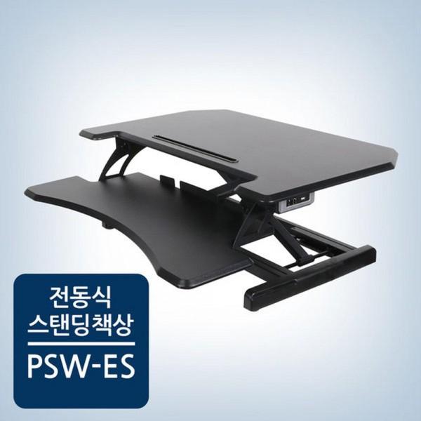[(주)카멜]  카멜마운트 PSW-ES 싱글형 스탠워크 (스탠딩데스크) [블랙/전동/소형]