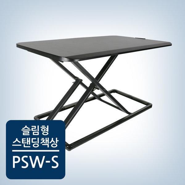 [(주)카멜]  카멜마운트 PSW-S 슬림형 스탠워크 (스탠딩데스크) [블랙]