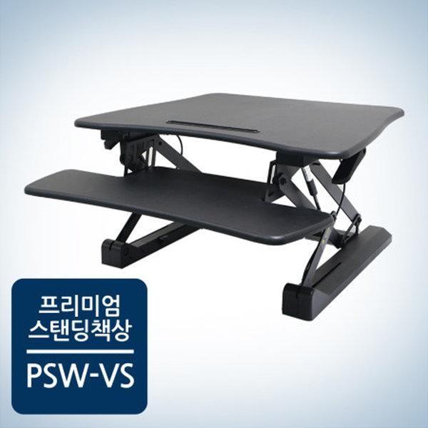 [(주)카멜]  카멜마운트 PSW-VS 스탠워크 (스탠딩데스크) [블랙/수동/소형]