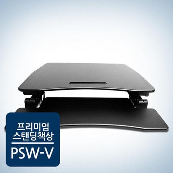[카멜]  스탠워크 PSW-V 프리미엄 (스탠딩데스크) 블랙