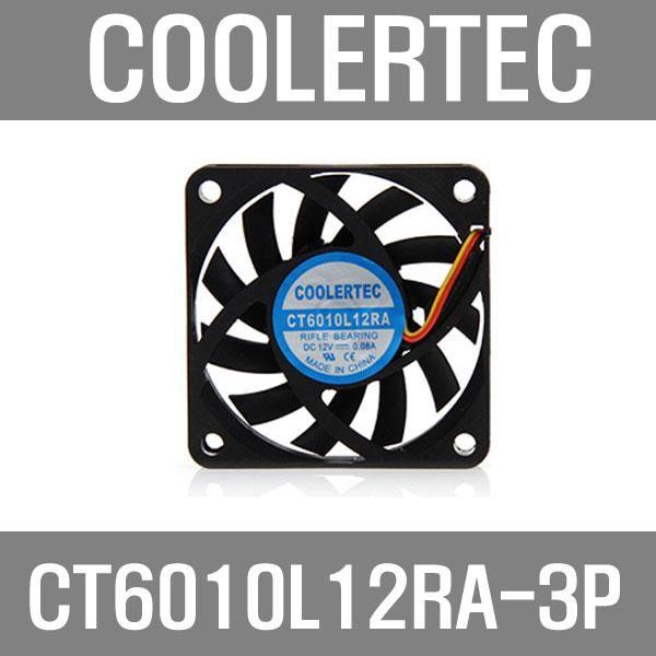 [쿨러텍] 쿨러텍 쿨러텍 CT6010L12RA-3P 저소음 유체베어링