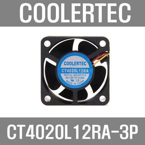 [쿨러텍] 쿨러텍 쿨러텍 CT4020L12RA-3P 저소음 유체베어링