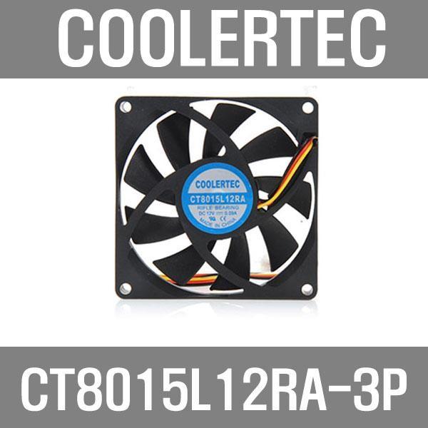[쿨러텍] 쿨러텍 쿨러텍 CT8015L12RA-3P 저소음 유체베어링
