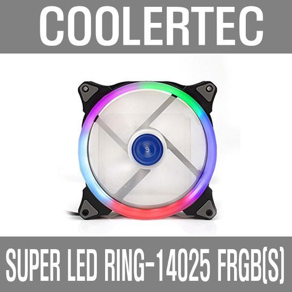 [쿨러텍] 쿨러텍 쿨러텍 SUPER LED RING-14025 FRGB(S)(140mm 5칼라LED)