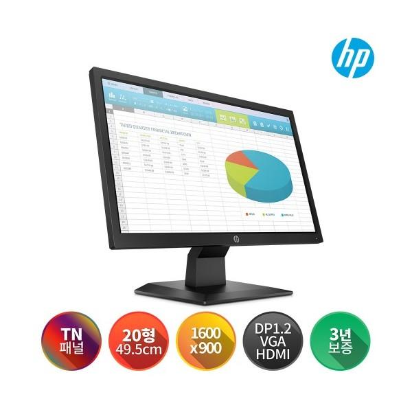 [HP] ProDisplay P204 20형 HD+ 모니터