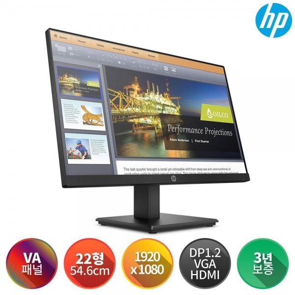 [HP] ProDisplay P224 22형 FHD 모니터