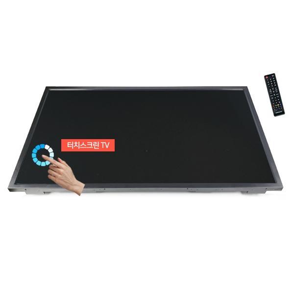 [하이드림엘씨디]  삼성 55인치 터치모니터 LH55DCEPLGA 적외선 터치스크린 사이니지 모니터 / 전자칠판 TV