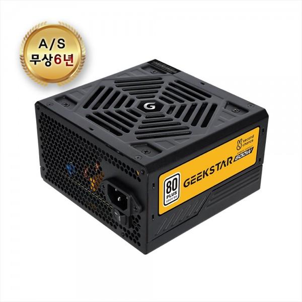 [세컨드찬스]  긱스타 GP-600W 80PLUS 게이밍 파워서플라이