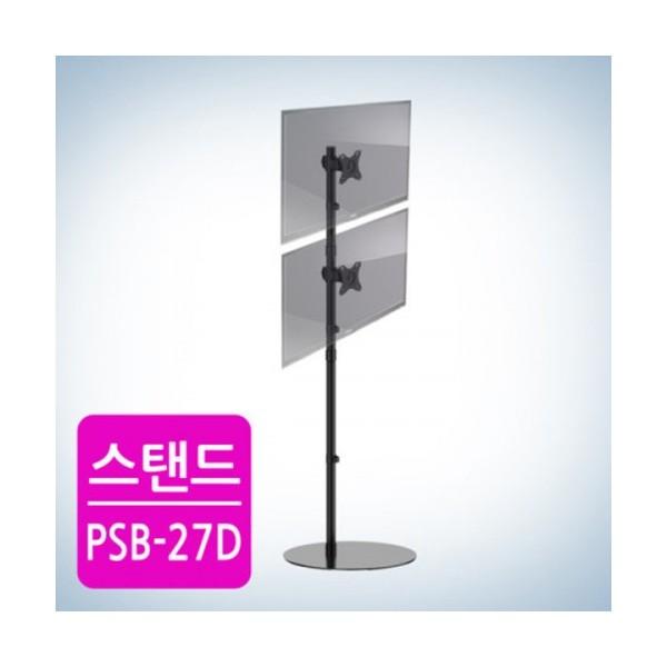 [카멜]  광고용 듀얼 스탠드 거치대 (PSB-27D) 최대 32형