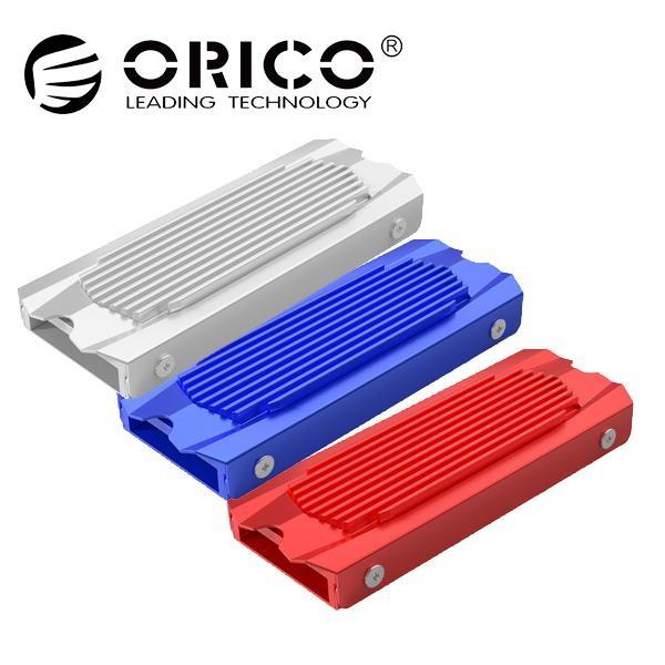 [ORICO] 오리코 M2SRB M.2 SSD 방열판 알루미늄 (실버)