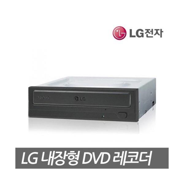 [LG전자]  [1박스(10개)상품] DVD멀티 GH-24NSD1 블랙 (정품벌크/SATA/내장형/M-DISC 공미디어 미포함)