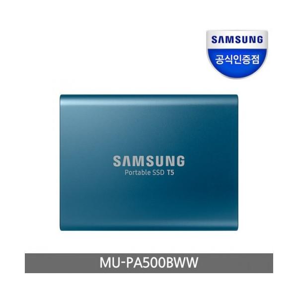 [삼성전자]  [컴코블랙페스타] T5 Portable 500GB (블루)