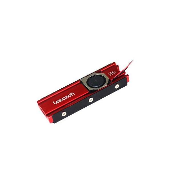 [유커머스]  NVME M.2 SSD 방열판 케이스 (방열판+쿨러+서멀패드)