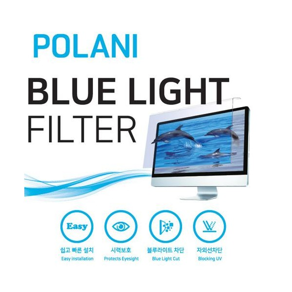 [락연테크]  POLANI 블루라이트필터 27 [635x415] 거치형 필터
