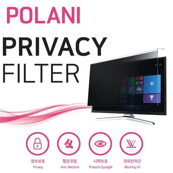 [락연테크]  POLANI 정보보호필터 19W [440x290] 거치형 필터