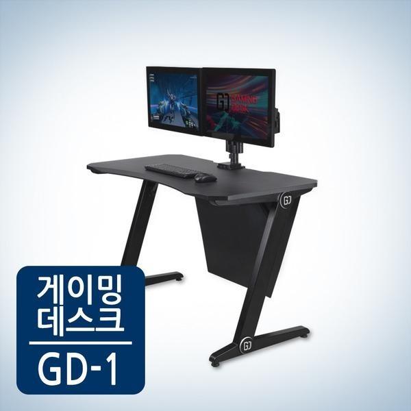 [카멜]  게이밍데스크 GD-1 (Z형프레임) 1인용데스크
