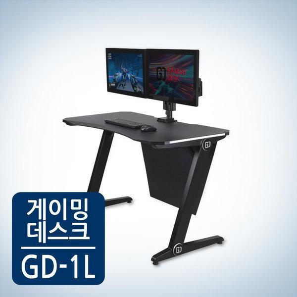 [카멜]  LED조명 게이밍 데스크 GD-1L (Z형 프레임) 1인용데스크
