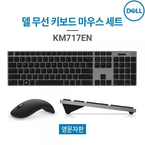 [DELL] 델 무선 데스크탑 세트 Premier KM717 영문자판
