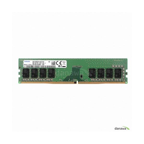 [삼성전자]  DDR4 8G PC4-19200 (중고, A/S 1개월)