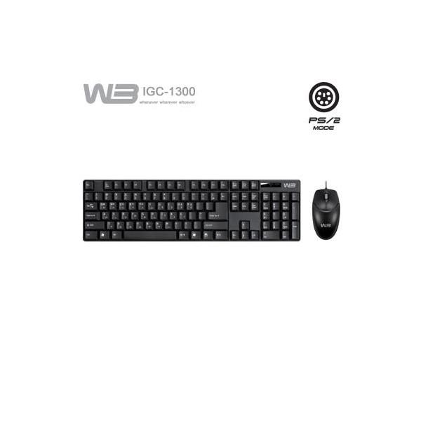 [W3]  유선 데스크탑 세트 IGC-1300 USB (블랙)